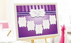Бело-фиолетовый план рассадки гостей на свадьбе