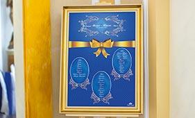 План рассадки гостей на свадьбе синего цвета