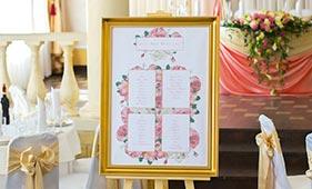 План рассадки гостей на свадьбе c изображением пионов