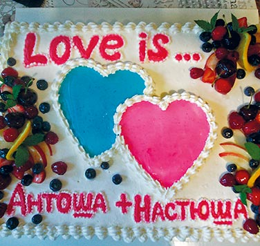 Свадебный торт love is